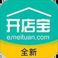 美团开店宝app