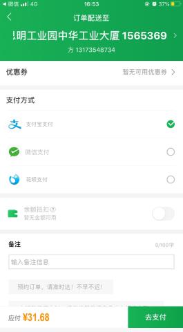 朴朴app
