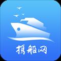 携船网app