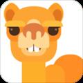 骆驼相册app