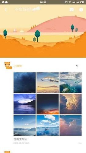 骆驼相册app截图4