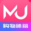购物秘籍app