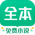 TXT全本免费小书亭app