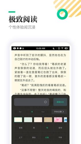 TXT全本免费小书亭app截图3