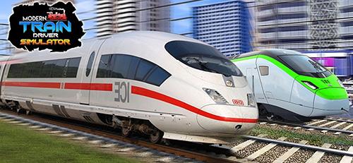 现代火车司机模拟器2020城市铁路