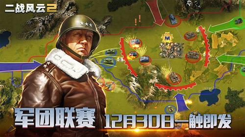 军事游戏排行榜6