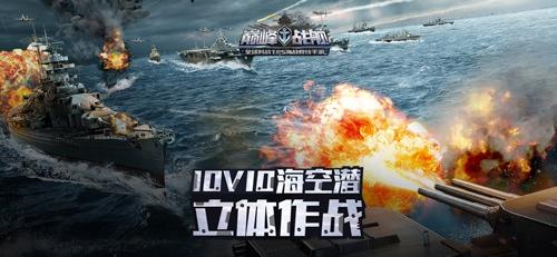 军事游戏排行榜3