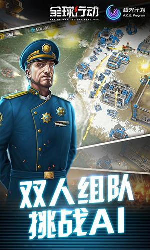 军事游戏排行榜8