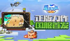 開羅像素風獨立游戲《藍天飛行隊物語》今日首發