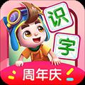 贝壳识字app