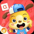 麦田拼音app
