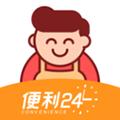 便利24掌柜宝app