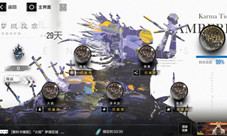 PV首曝《戰雙帕彌什》國慶活動「夢魘挽歌」即將開啟