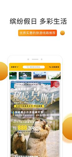 史前驴app