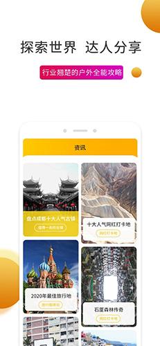 史前驴app截图1