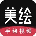 美绘app