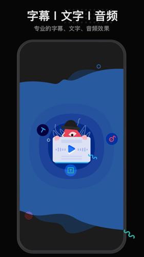 美绘app截图5