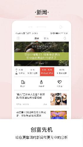 品观app截图2