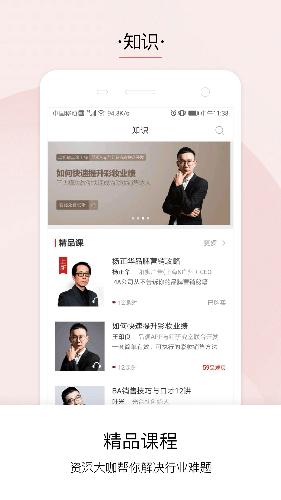 品观app截图4