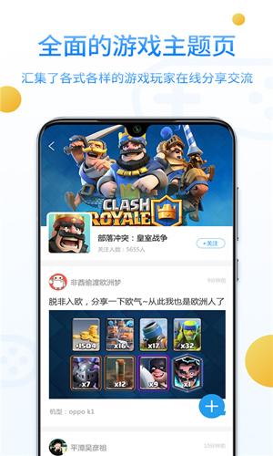 乐玩游戏app截图5