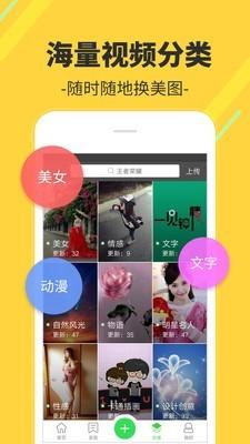 多多�」�l桌面app�D片