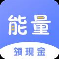 能量盒子app