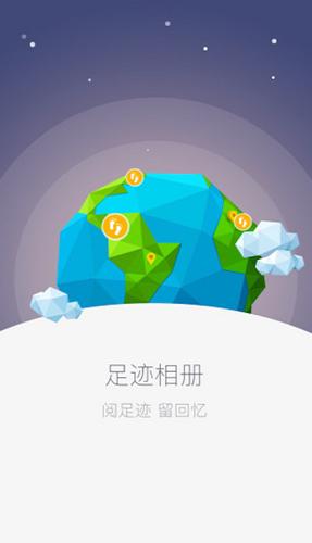 华三魔术家app截图1