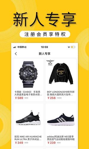 鞋丰app截图3