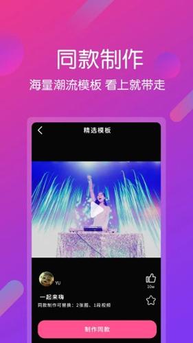 ��l剪�王app截�D5