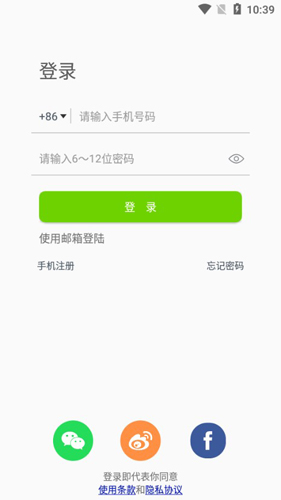 QCY安卓版2