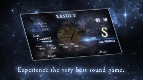星光之音截图5