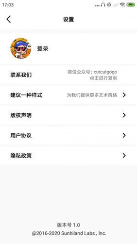 小风格app截图2