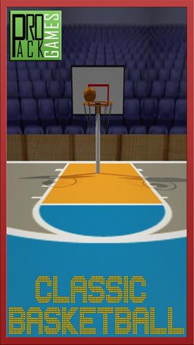 真正的经典篮球截图1