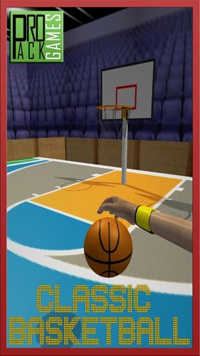 真正的经典篮球截图5