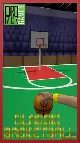 真正的经典篮球截图3
