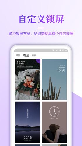 动态手机壁纸大全安卓版截图2