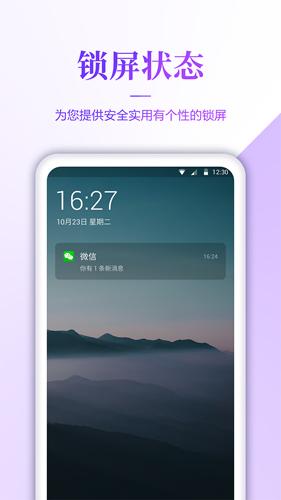 动态手机壁纸大全安卓版截图4