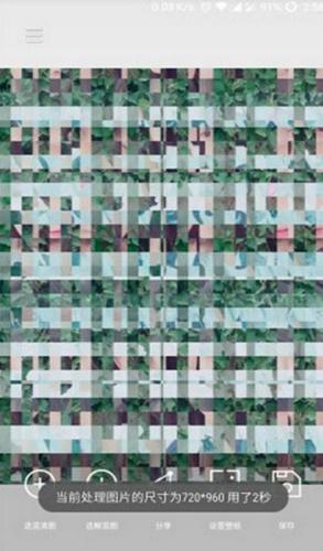 图片混淆APP最新版截图2