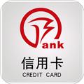 徽行信用卡app最新版