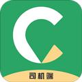 创业者司机app