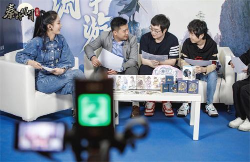 10月8日动画x手游直播现场