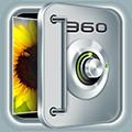 360隐私保险箱最新版