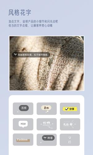 大麦相机app截图2