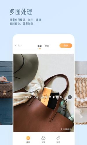 大麦相机app截图5