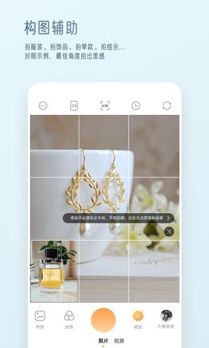 大麦相机app截图4