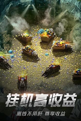 绝地装甲截图1
