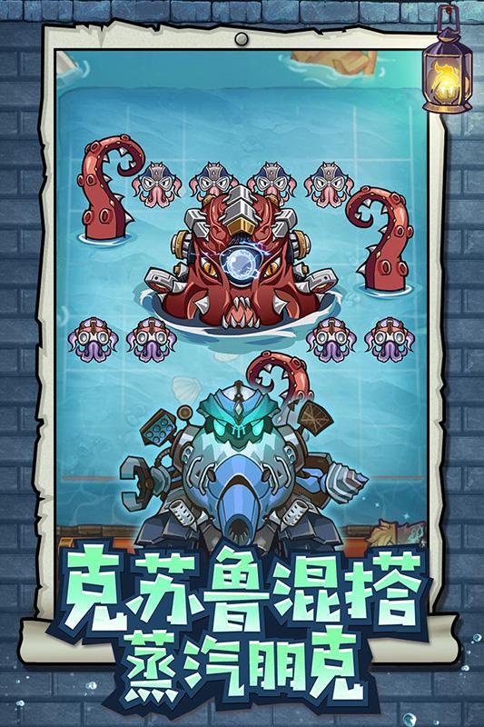 巨像骑士团截图1
