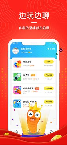 萌呀app截图3