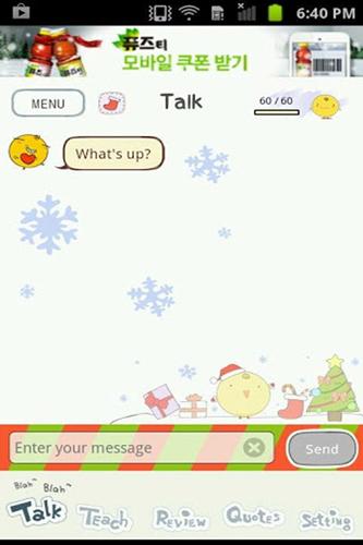 simsimi小黄鸡app1