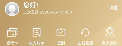 华夏银行app登录不进去